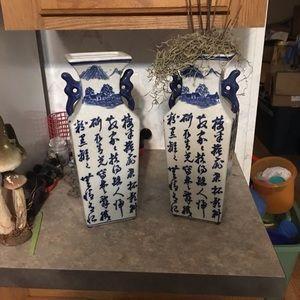 Beautiful Oriental Vases Set Of 2 Home Decor